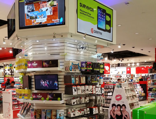Virgin Megastore - MOE